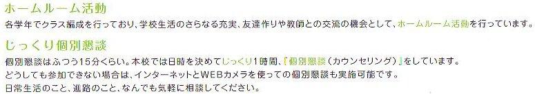 miyabu041.jpg