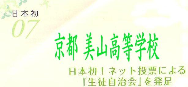 miyabu042.jpg