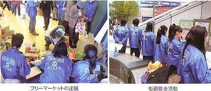 miyabu0433.jpg