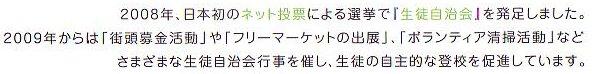 miyabu044.jpg