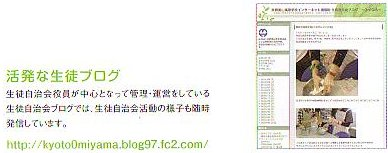 miyabu045.jpg
