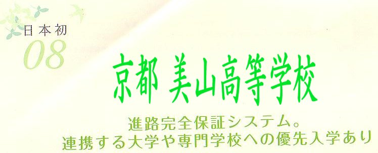 miyabu046.jpg