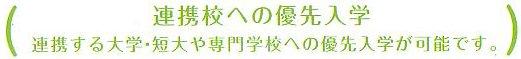 miyabu050.jpg
