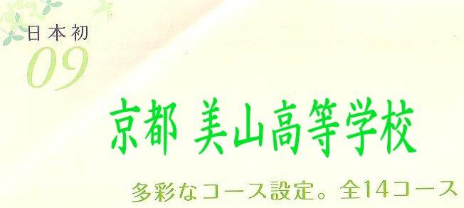 miyabu051.jpg