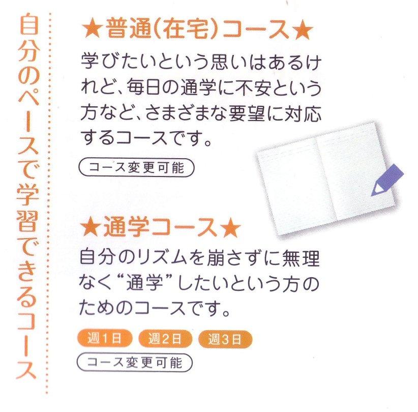 miyabu053.jpg