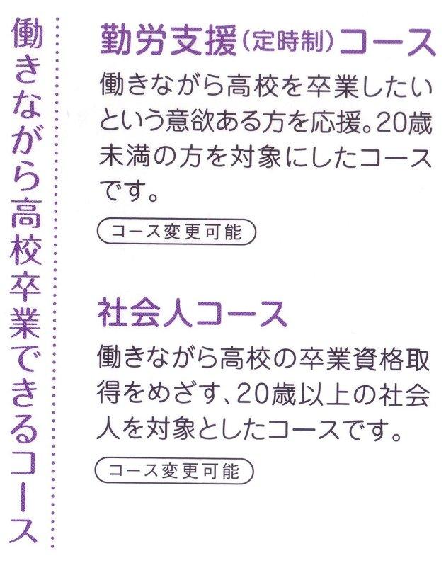 miyabu054.jpg