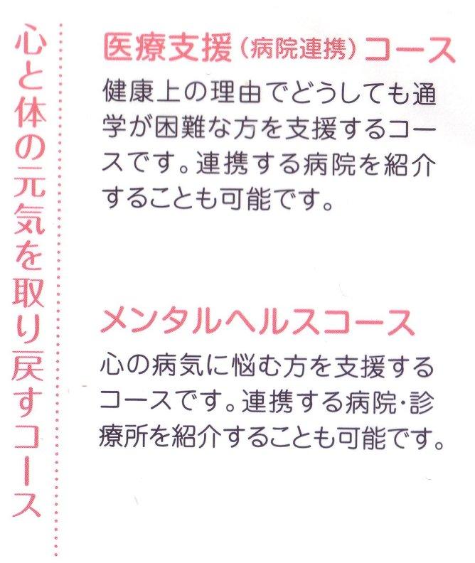 miyabu055.jpg