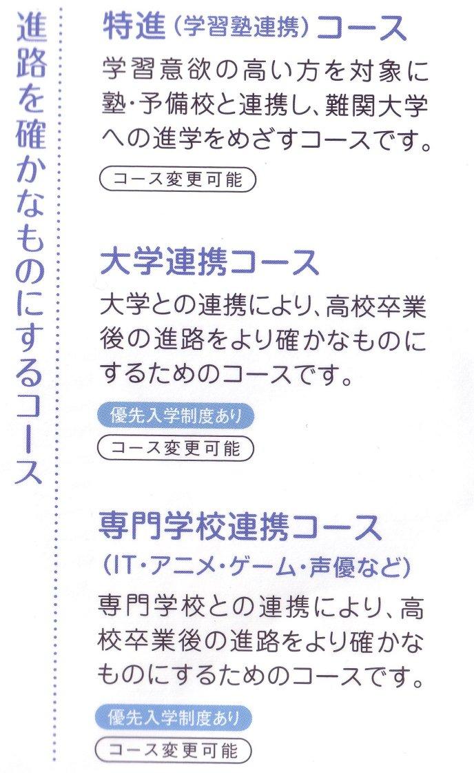 miyabu056.jpg
