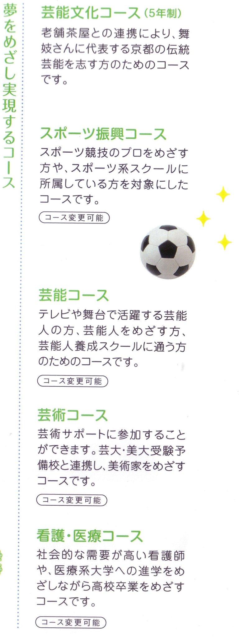 miyabu057.jpg