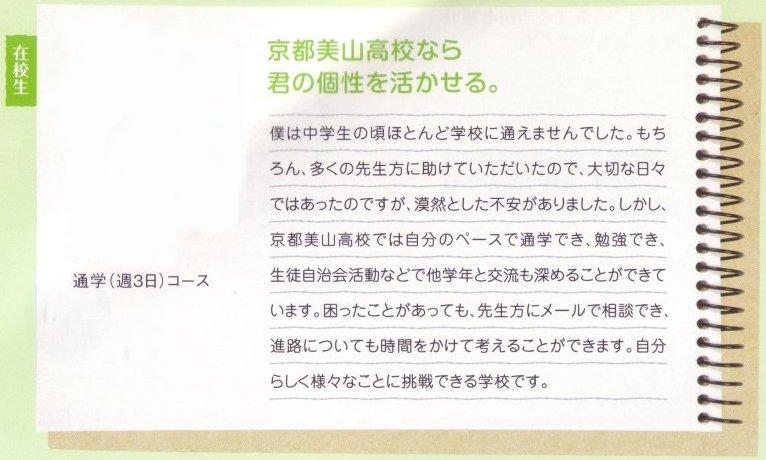 miyabu059-1.jpg
