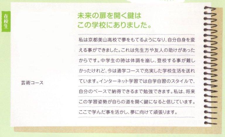 miyabu059-2.jpg
