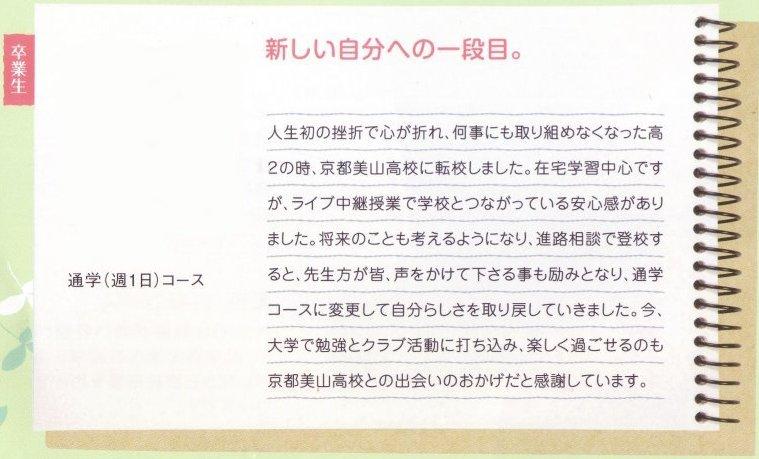 miyabu059-3.jpg