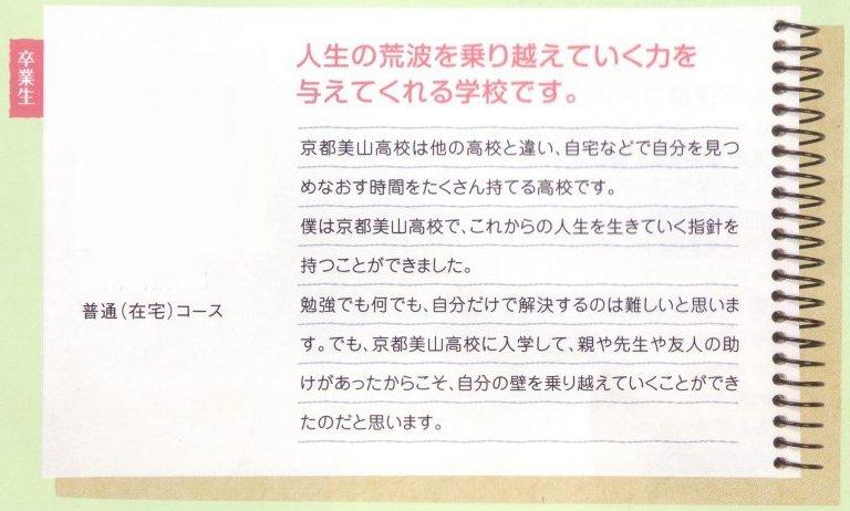 miyabu059-4.jpg