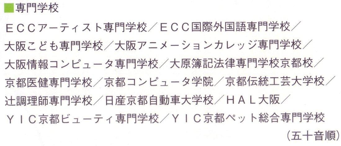 miyabu0610008.jpg
