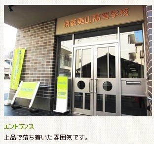 miyabu102.jpg