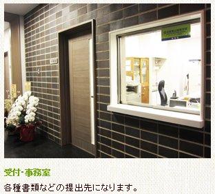 miyabu103.jpg