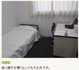 miyabu106.jpg