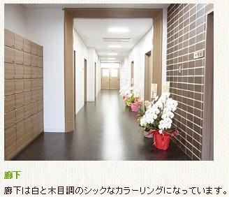 miyabu109.jpg