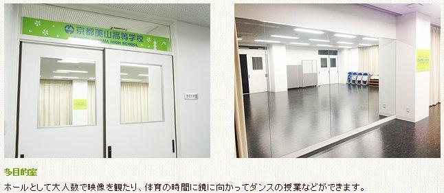 miyabu112.jpg