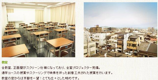 miyabu116.jpg