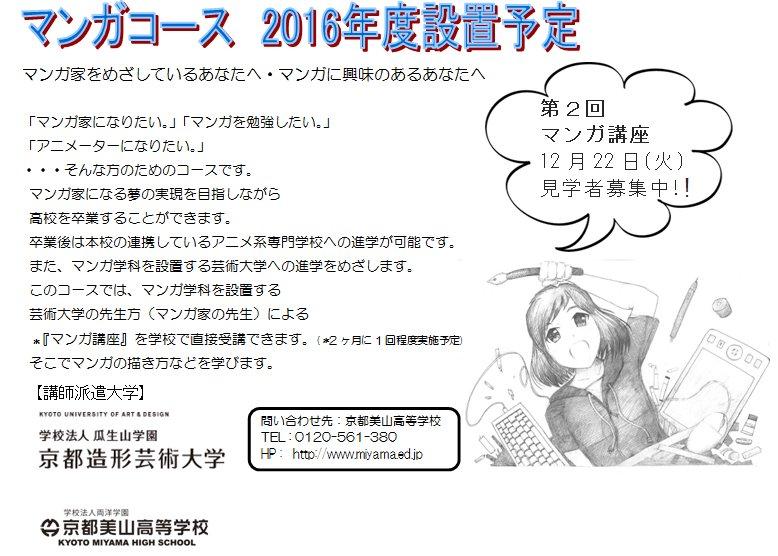 miyabu117.jpg