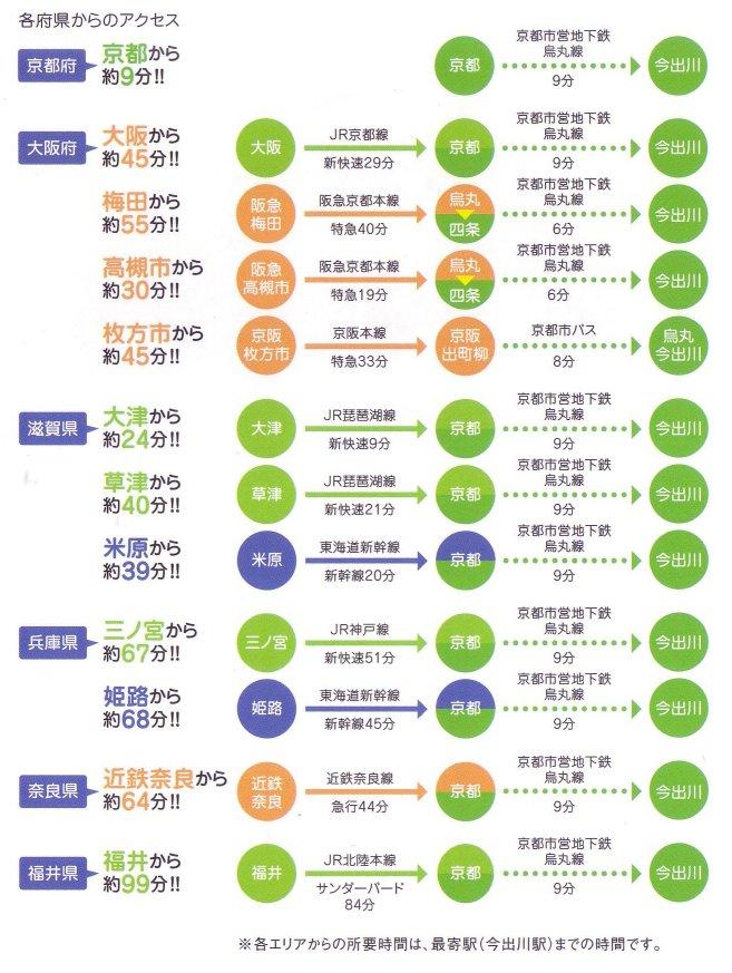 miyabu118.jpg
