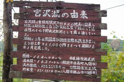☆IMGP1089