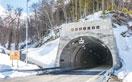 新送毛トンネル(開発局)3
