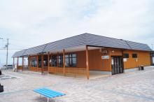 道の駅「しかべ間歇泉公園」