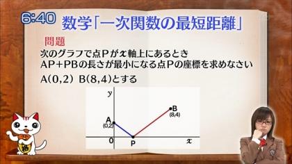 151204合格モーニング (5)