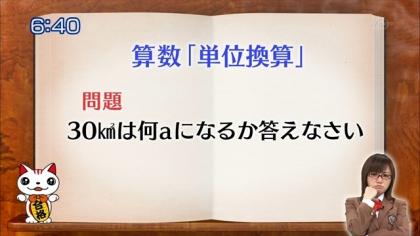 151207合格モーニング (5)