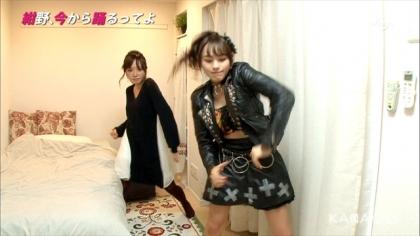 151209紺野、今から踊るってよ (6)