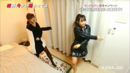 151209紺野、今から踊るってよ (1)
