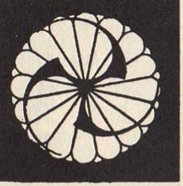 家紋 菊4