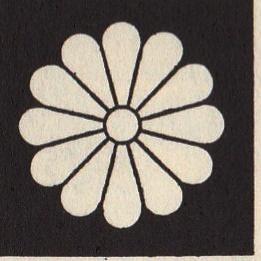 家紋 菊5