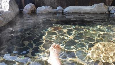 2015.12.6温泉
