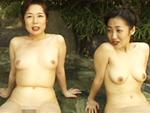 オバタリアン倶楽部 : 【無修正】露天付き旅館で熟女と3P  波純子