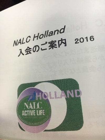 nacl2