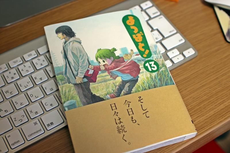 nobunobus12300834.jpg