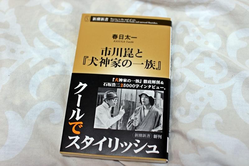 nobunobus12300850.jpg
