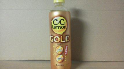 サントリー「C.C.レモン ゴールド」