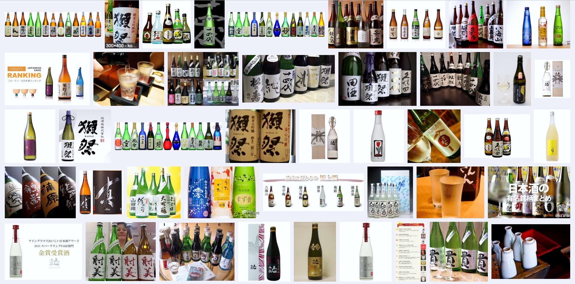 旨い日本酒の買い方
