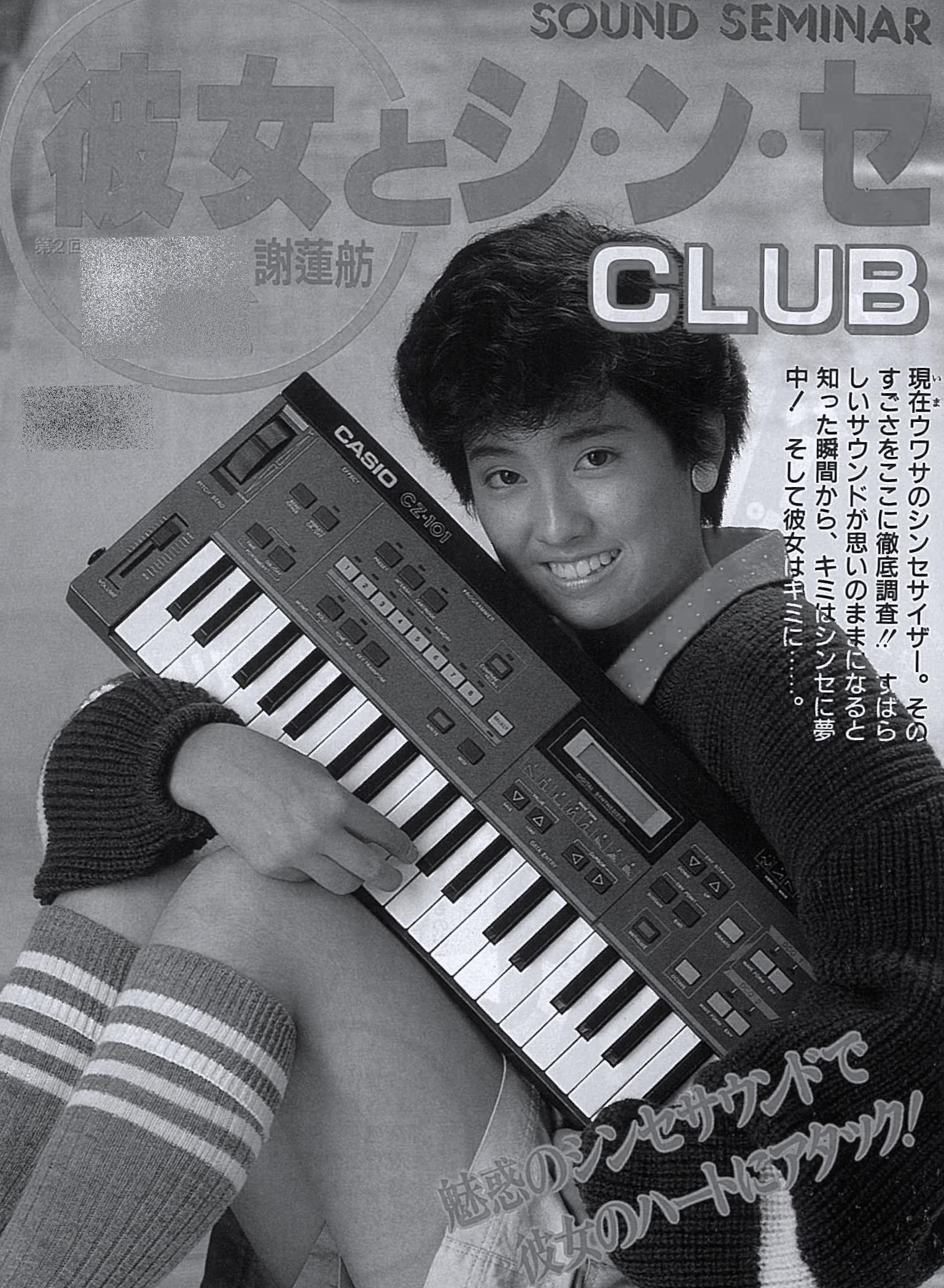 music_蓮舫