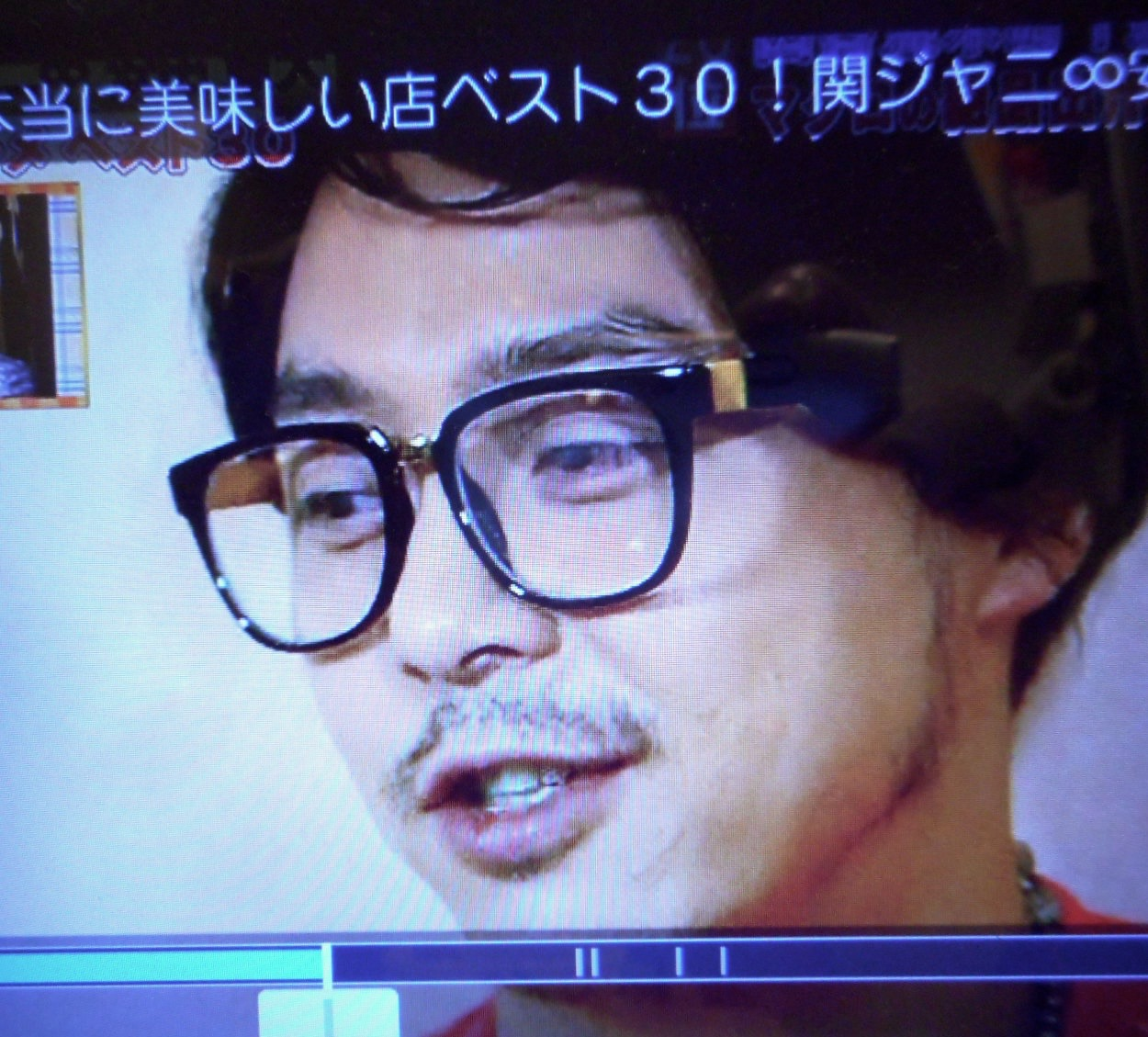メガネ警察_堂本剛1