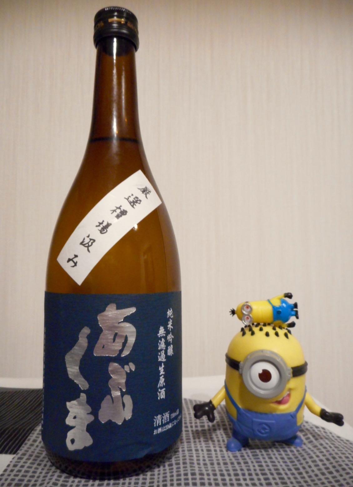 abukuma_funaba1.jpg