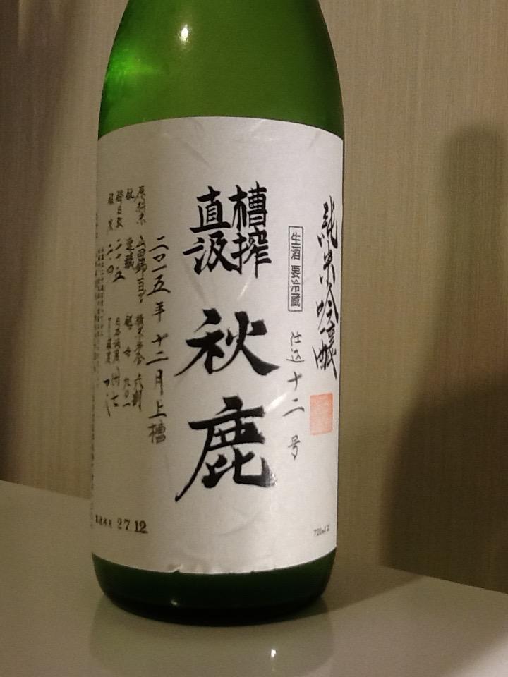 akishika_jungin_jikagumi1.jpg
