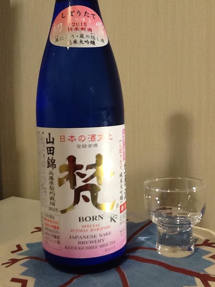 bon_hatsuyuki1.jpg