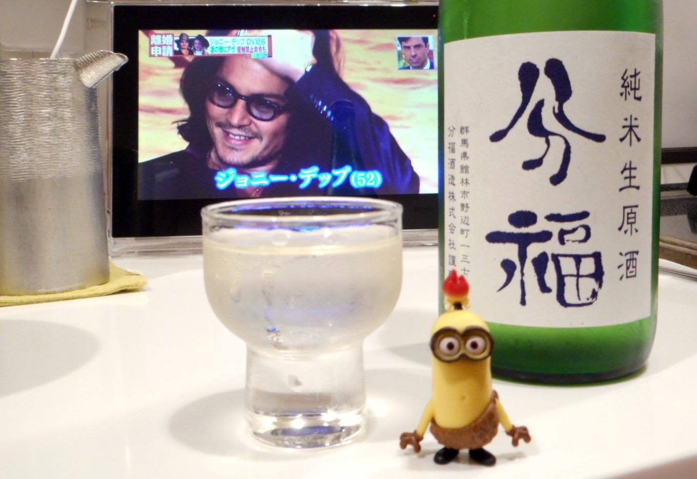 bunpuku_arabashiri1.jpg