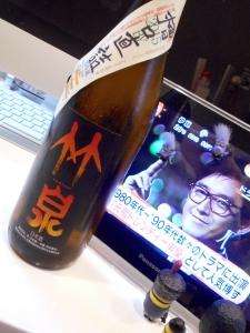 chikusen_omachi55nama3.jpg
