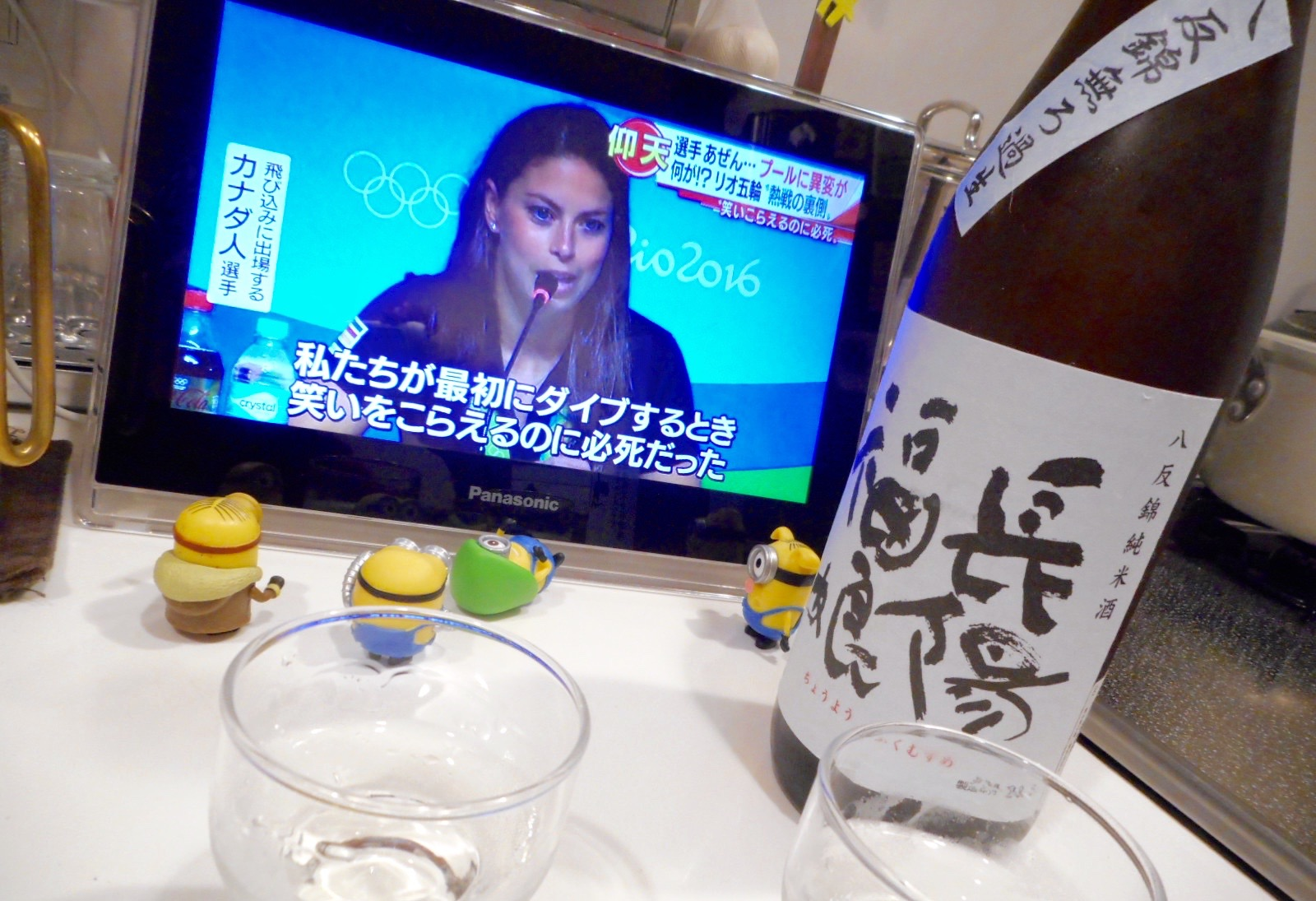 chouyoufukumusume_hattan60_27by1.jpg